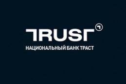 «Траст» предлагает новую программу рефинансирования