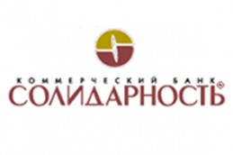 Московский банк «Солидарность» ввел вклад «Зимняя сказка»
