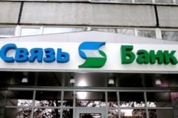 Связь-Банк открыл новый допофис в Ульяновске