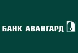 Банк «Авангард» открыл новый офис в Краснодаре