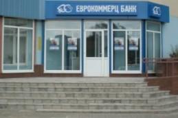 «Еврокоммерц» ограничил выдачу потребительских кредитов