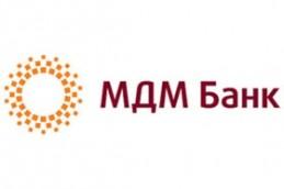 МДМ Банк предоставляет «Добрые возможности»