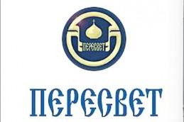 Банк «Пересвет» понизил ставки по «Рациональному» вкладу