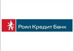 Роял Кредит Банк предлагает рефинансирование потребкредитов