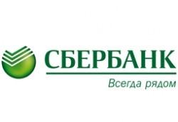 Сбербанк начал выплаты страхового возмещения клиентам Инвестбанка
