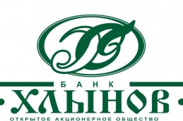 Банк «Хлынов» предлагает открыть вклад «Рождественский»