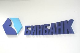 Бинбанк открыл новый офис в Нижнем Новгороде