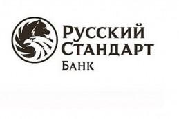 Банк «Русский Стандарт» открыл новый офис в Воронеже