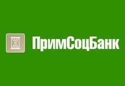 Примсоцбанк запустил новый автокредит «Экстрим»