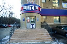 Таурус Банк ввел «Стабильный» вклад