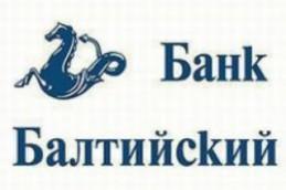 Балтийский Банк намерен увеличить капитал почти на 4 млрд рублей