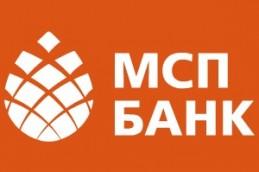 МСП Банк выдаст «НОМОСу» гарантий по кредитам для средних предприятий на 7 млрд рублей