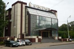 Анкор Банк понизил ставки по вкладам