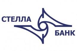 Стелла-Банк понизил ставки по вкладам