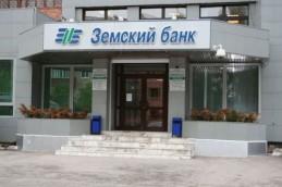 Земский Банк изменил ставки по вкладу «Гарант»