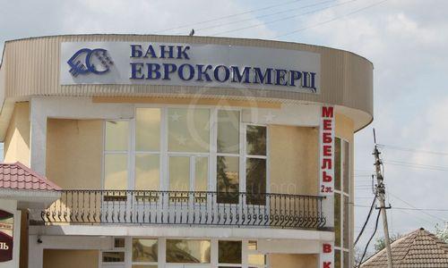 Банк «Еврокоммерц» открыл офис в Иваново