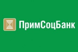 Примсоцбанк повысил ставку по вкладу «Новогодний чулок»