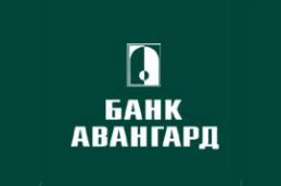 «Авангард» открыл офис в Саратове