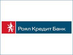 Роял Кредит Банк предлагает новый кредит «Роял-VIP»