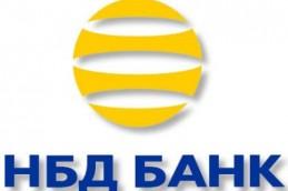 НБД-Банк повысил ставки по депозитам для юридических лиц