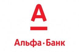 Альфа-Банк открыл новый офис в Москве