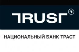 Банк «Траст» меняет условия допэмиссии