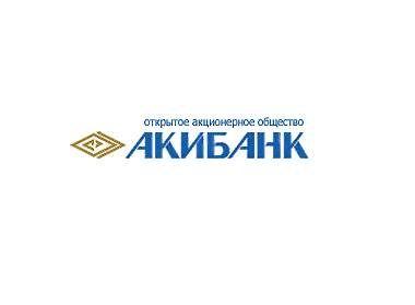 Акибанк предлагает новый вклад «Рекордсмен»