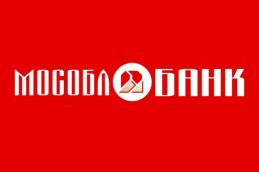 Московский Областной Банк предлагает вклад «Крещенские морозы»