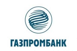 Газпромбанк продал пакет акций «ВСМПО-Ависма», выручив свыше 14 млрд рублей