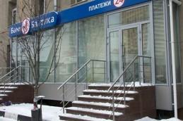 Банк «Балтика» запустил новую версию корпоративного сайта