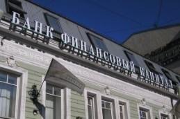 Банк «Финансовый Капитал» предлагает открыть «VIP-вклад»