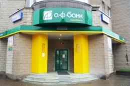 АФ Банк понизил ставки по вкладам в иностранной валюте