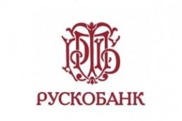 Рускобанк предлагает «Доступный» вклад