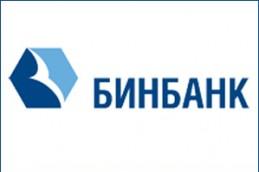 Бинбанк открыл новый офис в Красноярске