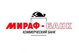 Мираф-Банк предлагает открыть вклад «Чемпионский»