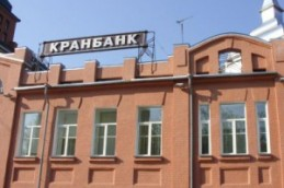 Кранбанк понизил ставки по рублевым вкладам