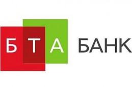 Банк «БТА-Казань» повысил ставки по вкладу «Мультивалютная корзина» в валюте