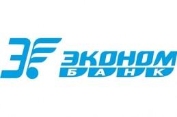 Экономбанк обновил линейку вкладов в рублях