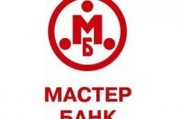 Клиенты Мастер-Банка могут погашать кредиты через «Российский Капитал»