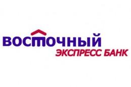Восточный Экспресс Банк предлагает «Семейный кредит»