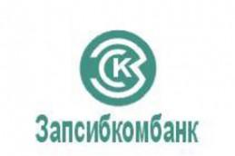 Запсибкомбанк понизил доходность вкладов в валюте