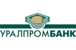 Уралпромбанк предлагает вклад «Двадцать Плюс»