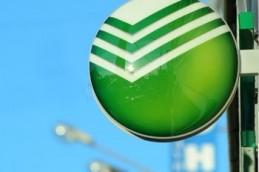 Сбербанк предлагает оформить ипотеку под 10,5% годовых
