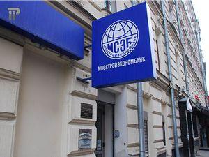 Мосстройэкономбанк повысил ставки по вкладам в рублях