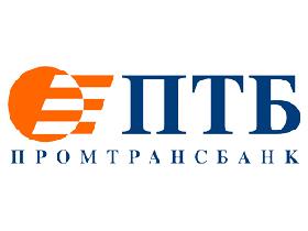 Промтрансбанк увеличил ставки по рублевым депозитам