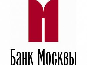 Банк Москвы повысил ставку по вкладу «Максимальный доход» в рамках акции