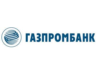 Газпромбанк увеличил ставки по программам автокредитования