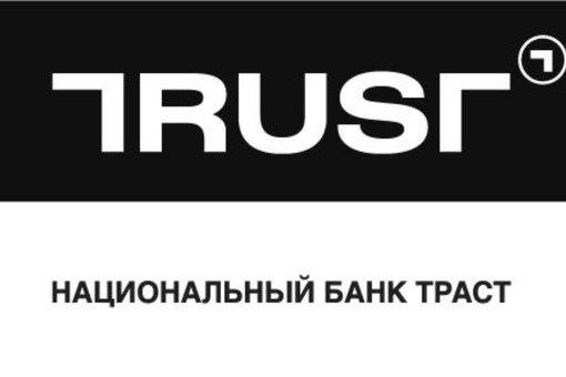 НБ «Траст» предлагает новый депозит для юрлиц «Бизнес-Максимум»