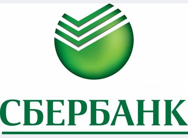 Сбербанк России повысил ставки по кредитам малому бизнесу