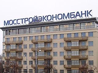 Мосстройэкономбанк повысил ставки по вкладу «Оптимальный»